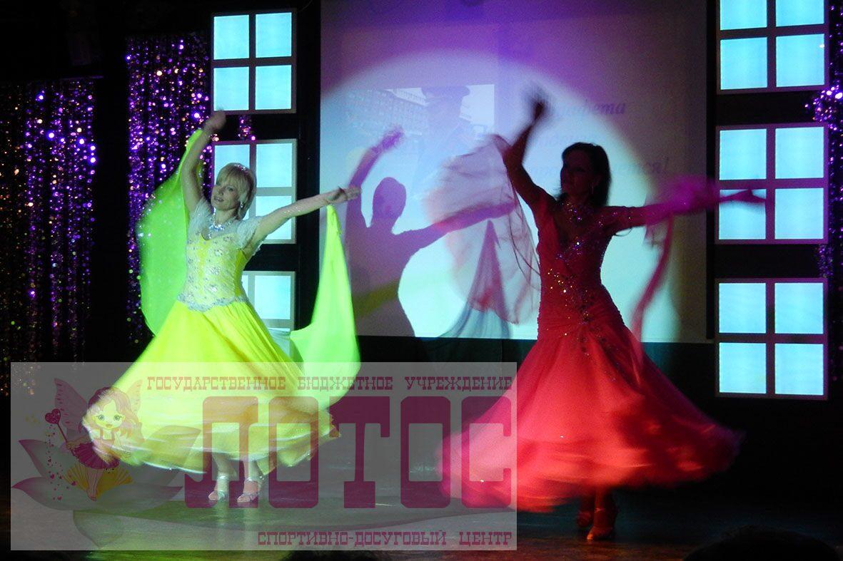 Лотос танцевальный клуб москва